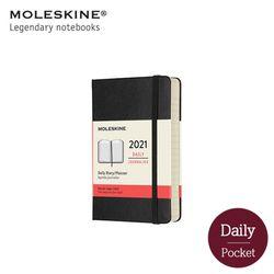 몰스킨 2021 데일리 12M 다이어리 하드커버 포켓 블랙