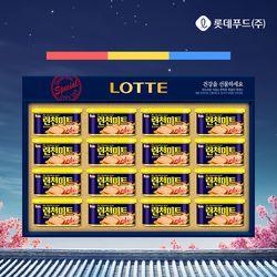 [롯데푸드]런천미트2호 추석선물세트