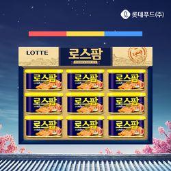 [롯데푸드]로스팜 8호 추석선물세트