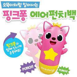 핑크퐁 에어펀치백