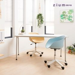 생활지음 루미 회전형 인테리어 의자 6컬러