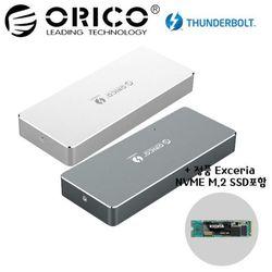 오리코본사 APM2T3-G40 NVMe M.2케이스+SSD 255GB포함