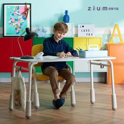 생활지음 제르미 1200사이즈 높이 조절 아동책상 TGRM212G