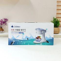 유니맥스 각얼음빙수기 LS-IG564W