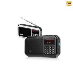 브랜드명브리츠 상품명BZ-LV980  휴대용 블루투스 FM라디오