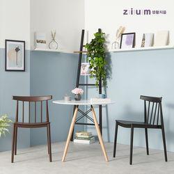 생활지음 C203 인테리어 의자