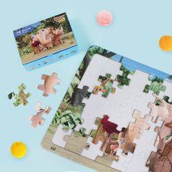 정글비트 퍼즐