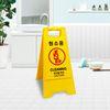 CNP003-2 화장실 식당 카페 청소중 안내판 표지판 알림판