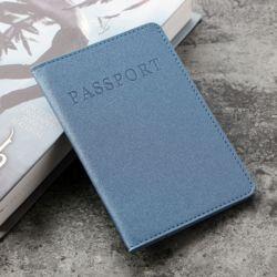 여행콜 심플 여권케이스(블루)