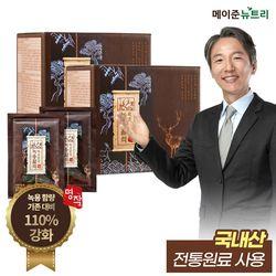 박경호의 녹용활력 명작(50mlx20포) 2박스