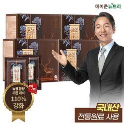박경호의 녹용활력 명작(50mlx20포) 4박스