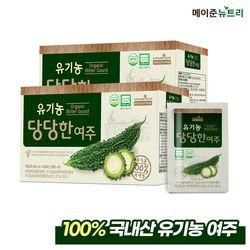 유기농 당당한 여주  2박스 (60포)