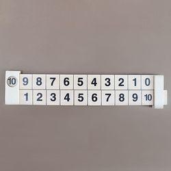 KS2754 10만들기 퍼즐