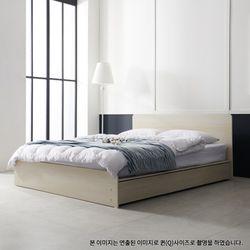 보루네오 하우스 아르메 에이든 평상형 침대 SS밸런스 독립매트