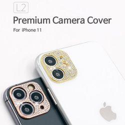 후면 카메라 큐빅 보석 커버 아이폰11 Pro MAX 프로