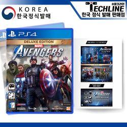 PS4 마블 어벤져스 한정판(한정판구성품+보너스콘텐츠+핀세트)