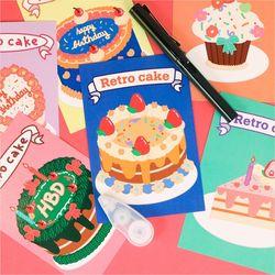 레트로 케이크 생일 엽서 카드 6종 FRAISEL