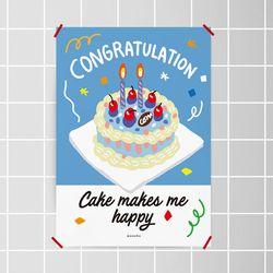 콩그레츄레이션 케이크 카페 M 유니크 디자인 포스터 A3(중형)
