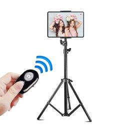 태블릿 삼각대 1.6m 거치대 스마트폰 겸용 셀카봉