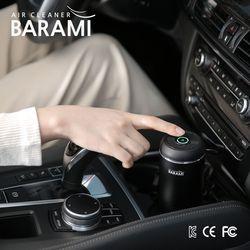차량용공기청정기 바라미5