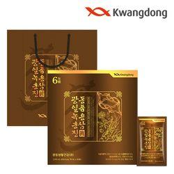 광동 일품 녹용홍삼진 30포 1세트  쇼핑백포함