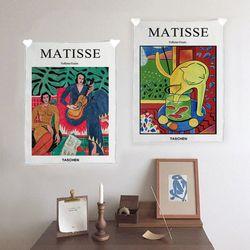 앙리 마티스 프랑스 명화 패브릭포스터 태피스트리 35x50cm