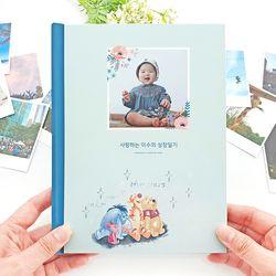 [편집대행] 0808 포토북 - 곰돌이 푸 꽃들의 정원