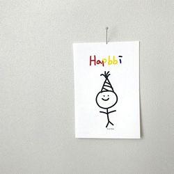 귀여운 햅삐 ( Hapbbi ) 드로잉 엽서