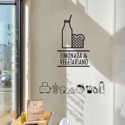 카페 창문 장식 벽 스티커