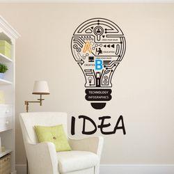사무실 인테리어 벽 스티커 소형