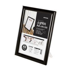 4342 A4 스냅액자 스탠드 검정 탁상 모던 심플 프레임