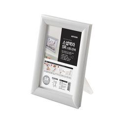 4345 5R 스냅액자 스탠드 은색 탁상 모던 심플 프레임