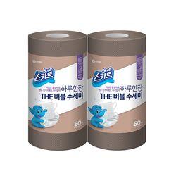 스카트 일회용수세미 롤형 50매 브라운 2개