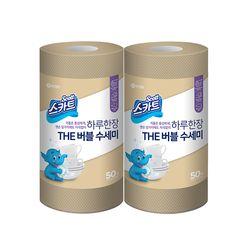 스카트 일회용수세미 롤형 50매 베이지 2개