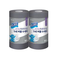 스카트 일회용수세미 롤형 50매 그레이 2개