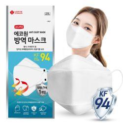 국내생산 식약처인증 KF94 비말차단 마스크 1매
