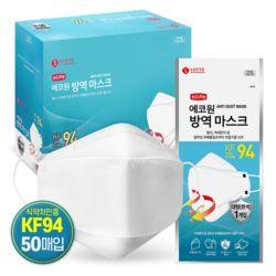 국내생산 식약처인증 KF94 비말차단 마스크 50매