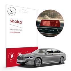 BMW 745e 하이브리드 항균저반사 네비게이션 액정필름