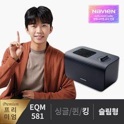 온수매트 The Care EQM581-KS 슬림형 킹