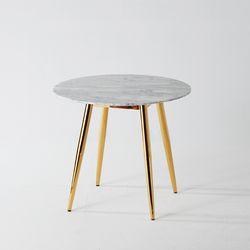 원형 천연대리석 골드 테이블 4인용