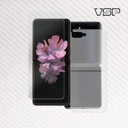 갤럭시 Z 플립 5G 멤브레인+카본후면+렌즈필름 각2매