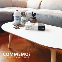 라메종 테이블  유아 자작나무 가구