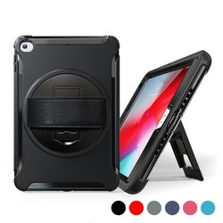 탭S7플러스 T975 3단 보호 하드 태블릿 케이스 T049