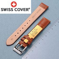 스위스커버 시계 가죽밴드 16mm SC1605