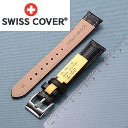 스위스커버 시계 가죽밴드 16mm SC1601
