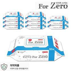 의약외품 허가 맘애쏙 포제로 소독티슈 10개(60매)
