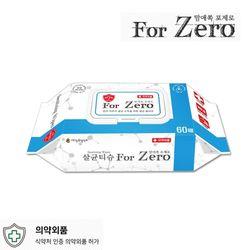 의약외품 허가 맘애쏙 포제로 소독티슈 1개(60매)