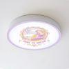 라푼젤 LED 방등 50W(A타입) 원형