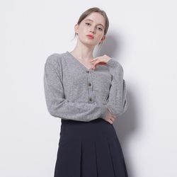 W10  wool cardigan knit grey