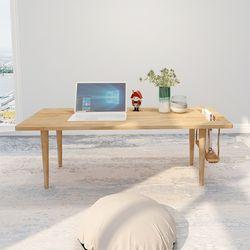 잡지꽂이 원목좌식테이블 소파테이블
